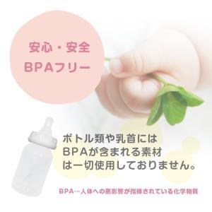 AngeSmile 母乳搾乳器 アンジュスマイル 手動さく乳器 搾乳器 搾乳機 送料無料|chinavi|06