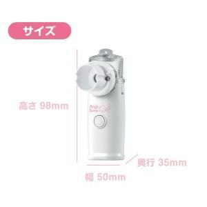 送料無料 アンジュスマイル メッシュ式 超音波 ネブライザー 家庭用 吸引器 吸入器|chinavi|08