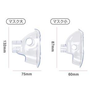 送料無料 アンジュスマイル メッシュ式 超音波 ネブライザー 家庭用 吸引器 吸入器|chinavi|09