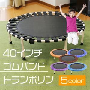 【送料無料】40インチ ゴムバンドトランポリン  折りたたみ  家庭用 101cm 全5色 折り畳み式 耐荷重100kg|chinavi