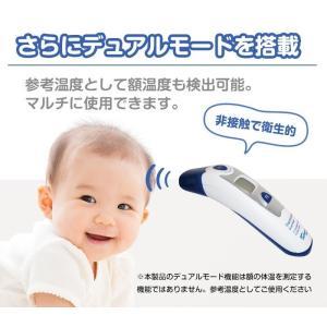 耳赤外線体温計 JPD FR100+ 赤外線デジタル体温計 軽量85g バックライト搭載 送料無料|chinavi|04