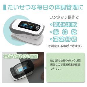 パルスオキシメーター JPD-500F Bluetooth対応 血中酸素濃度計 心拍計 脈拍 軽量・コンパクト 安心の医療機器認証取得済み製品 送料無料 chinavi 02