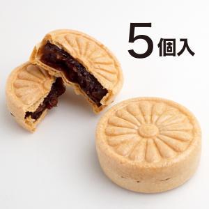 手作りもなか 5個入  大納言を贅沢に使った高級最中 和菓子 自宅用 お取り寄せグルメ