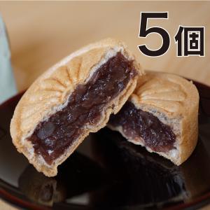 手作りもなか 5個入 送料無料 大納言を贅沢に使った高級最中 和菓子 お試し お取り寄せグルメ