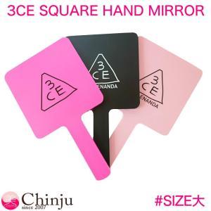 【大】 STYLENANDA 3CE SQUARE HAND MIRROR ハンドミラー メイク道具...