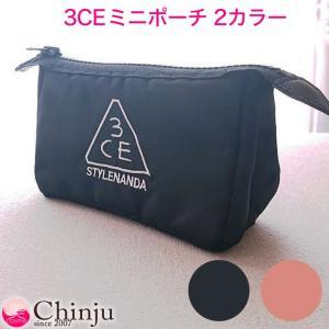★カラー MOOD PINK(ムードピンク) BLACK(ブラック) ★サイズ Size: 14cm...