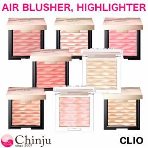 clio クリオ プリズム エアブラッシャー ハイライター CLIO PRISM AIR BLUSH...