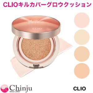 clio クリオ キルカバーグロウクッション リフィル付 CLIO Kill Cover Grow Cushion 専用パフ付き クッションファンデ