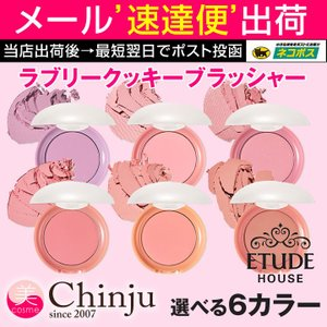 ETUDE HOUSE エチュードハウス ラブリークッキーブラッシャー Lovely Cookie Blusher 7.2g 頬紅 チーク 化粧 メイクアップ 韓国コスメ