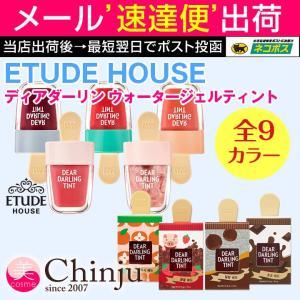 ★特徴 アイスキャンディーをモチーフにしたポップでかわいいパッケージ  ★種類 #RD306 シャー...