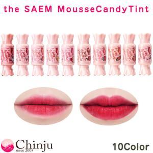 ★特徴 鮮やかなカラーがムースのように溶けた甘い唇に。 薄く軽いライトムーステクスチャーティント。 ...