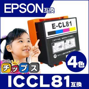 IC81 エプソン プリンターインク ICCL81 4色セット 互換インクカートリッジ PF-70 PF-71 PF-81 PF-81-2018 PF-81-2019 PF-81-2020 対応の画像