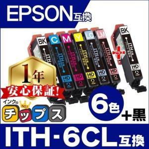 ITH-6CL + ITH-BK エプソン プリンターインク イチョウ ith6cl 6色セット+黒...