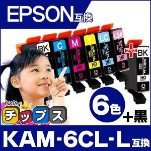 KAM-6CL-L エプソン プリンターインク カメ KAM-6CL-L +KAM-BK-L (カメ...