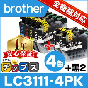 LC3111 ブラザー プリンターインク LC3111-4PK + LC3111BK 4色セット +...