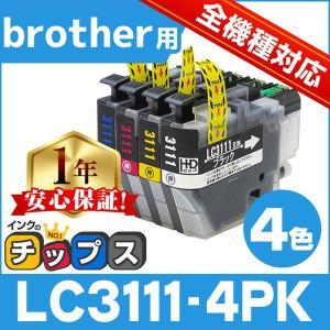 LC3111 ブラザー プリンターインク LC3111-4PK 4色セット LC3111BK 互換イ...