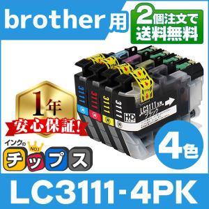 純正同様にお使いいただける ブラザー LC3111-4PK 4色セット (LC3111BK LC31...