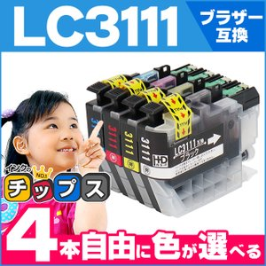 LC3111BK LC3111C LC3111M LC3111Y ブラザー プリンターインク LC3...