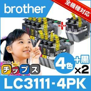 LC3111 ブラザー プリンターインク LC3111-4PK + LC3111BK 4色セット×2...