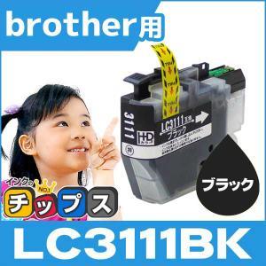LC3111 ブラザー プリンターインク LC3111BK ブラック 単品 LC3111 互換インク...
