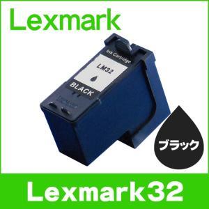 純正同様にお使いいただける レックスマーク Lexmark32 ブラック の再生インクカートリッジで...
