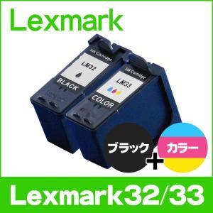 純正同様にお使いいただける レックスマーク Lexmark32/Lexmark33 ブラック+カラー...