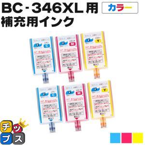 キャノン プリンターインク BC-346XL カラー ワンタッチ詰め替え補充用インク  bc346 ...