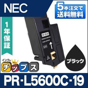 純正同様にお使いいただける NEC PR-L5600C-19 ブラック の互換トナーカートリッジです...