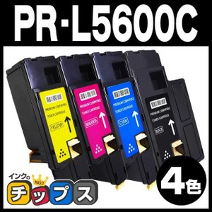 純正同様にお使いいただける NEC PR-L5600C-19+PR-L5600C-18+PR-L56...