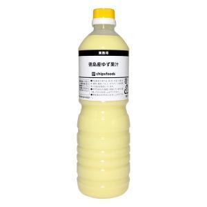 徳島産ゆず果汁[業務用]1000ml|chipsfoodsstore