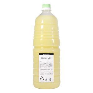 徳島産すだち果汁[業務用]1800ml|chipsfoodsstore
