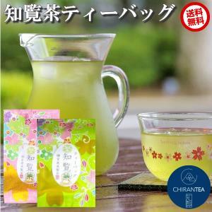 全国的に有名な知覧茶の中でも、 山間冷涼な気候を生かし、上級茶の産地として有名な 後岳で採れたお茶を...