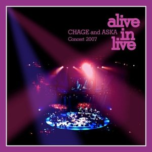 (中古品) CHAGE and ASKA Concert 2007 alive in live [D...
