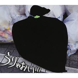 (中古品) うりゃおい!!! (CD2枚組+DVD) (DELUXE盤)  【メーカー名】 avex...