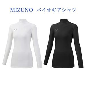返品・交換不可 ミズノ バイオギアシャツ(ハイネック長袖) 32MA1350 レディース 2021S...