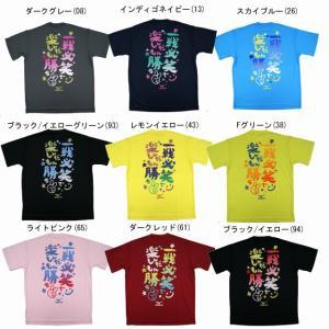 ミズノ 限定Tシャツ 一戦必笑 62JA7Z51  オールスポーツ 文字入りTシャツ 部活Tシャツ ユニセックス 2017SS ゆうパケット(メール便)対応