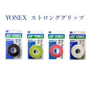 ヨネックス ドライスーパーストロンググリップ 3本入 AC140 バドミントン テニス グリップテー...