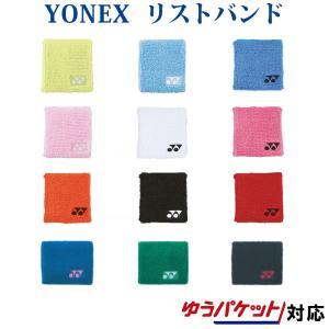 ヨネックス YONEX リストバンド 1ヶ入り AC489 ゆうパケット(メール便)対応 メール便6点まで バドミントン テニス