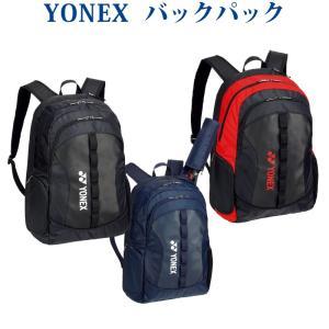 ヨネックスバックパック<テニス2本用> BAG1818バドミ...