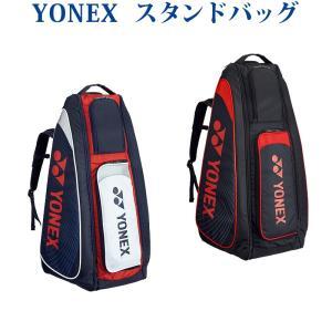 ヨネックススタンドバッグ(リュック付) テニス2本用 BAG1819 バドミントン テニス ソフトテニス ラケットバッグ 2017AW 送料無料 在庫品