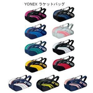■品番:BAG1932R ■商品名:ラケットバッグ6(リュック付)<テニス6本用>  ■カラー:  ...