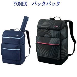 ■品番:BAG1968 ■商品名:バックパック(テニス2本用) ■カラー:  019:ネイビーブルー...