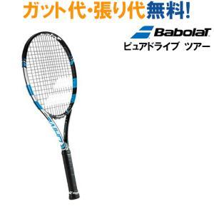バボラ ピュアドライブ ツアー Pure Drive Tour BF101232  硬式テニス ラケ...