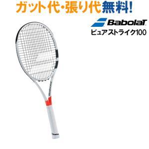 バボラ ピュアストライク 100 PURE STRIKE 100 BF101316 硬式テニス ラケ...