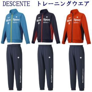 デサント ムーブスポーツ トレーニングジャージジャケット・パンツ上下セット DMJOJF10-DMJ...