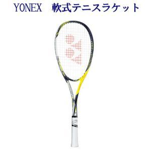 ヨネックス エフレーザー5S FLR5S-711 2019AW ソフトテニス
