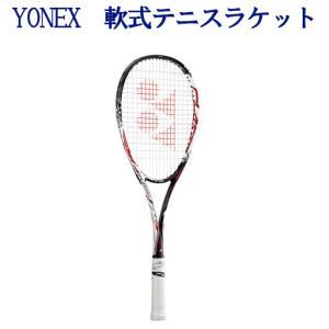 ヨネックス エフレーザー7S FLR7S-001 ソフトテニス