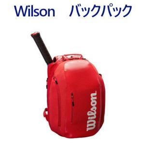 ウイルソン  スーパーツアーバックパック レッド WRZ840896 2019SS バドミントン テ...
