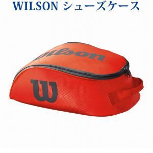 在庫品 ウイルソン ツアーシューバッグ4 オレンジ×グレー WRZ844887 2018SS