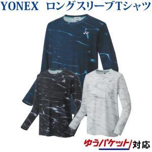 ヨネックス ロングスリーブTシャツ(フィットスタイル) 16472 メンズ ユニセックス 2020S...